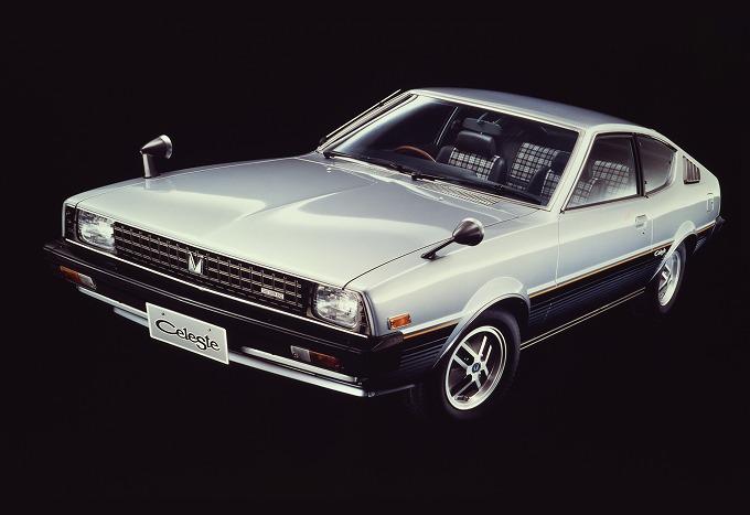 三菱 ランサーセレステ 1977-81