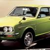 ホンダ 1300 ('69-'72):本田宗一郎こだわりの空冷エンジンを搭載したセダンとクーペ