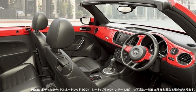 フォルクスワーゲン ザ・ビートル カブリオレ 2015 (出典:volkswagen.co.jp)