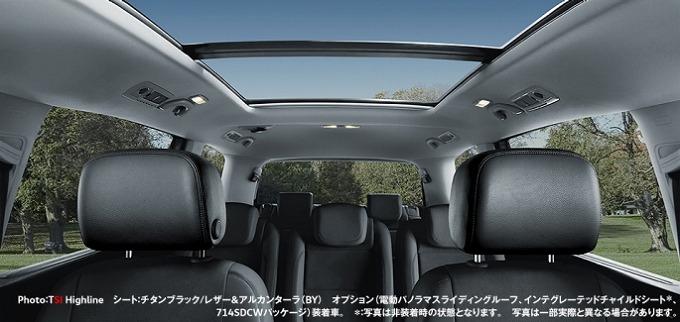 フォルクスワーゲン シャラン 2015 (出典:volkswagen.co.jp)