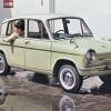 マツダ キャロル360 (初代 '62-'70):4気筒エンジンや4ドアボディでライバル車に対抗 [KPDA/NRA]
