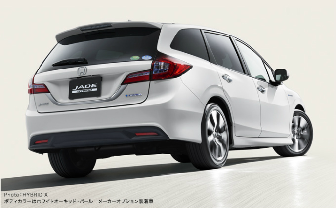 ホンダ ジェイド 2015 (出典:honda.co.jp)