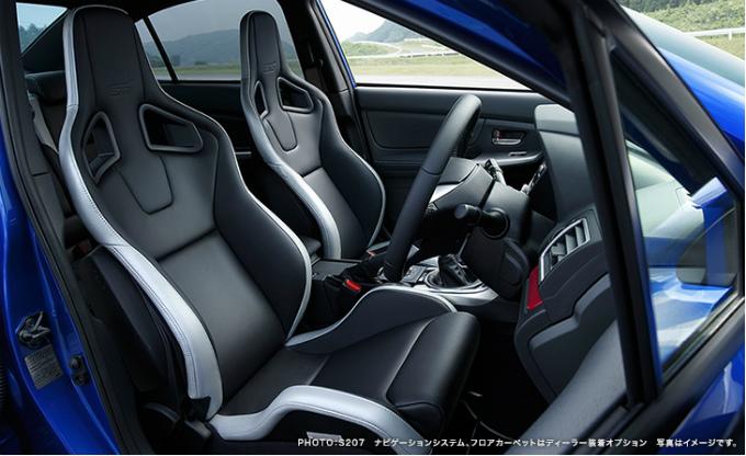 スバル WRX STI S207 2015 (出典:subaru.jp)