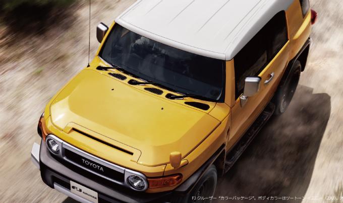 トヨタ FJクルーザー 2015