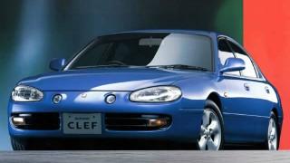 オートザム(マツダ) クレフ ('92-'94):多チャネル戦略で生まれたクロノスファミリー最大の迷車