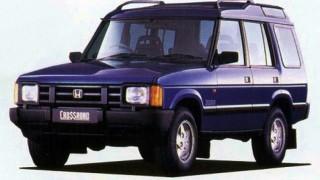 ホンダ クロスロード (初代 LJ '93-'98):ディスカバリーOEMで立ち遅れたクロカン市場に参入
