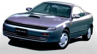 トヨタ セリカ (5代目 T180 '89-'93):グラマラスになり4WSも設定