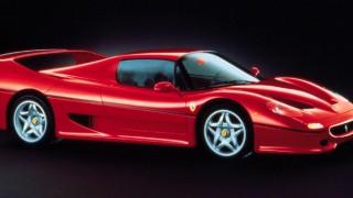 フェラーリ F50 ('95-'97):公道を走るF1をコンセプトに開発された限定モデル