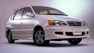 トヨタ イプサム (初代 '96-'01):使い勝手の優れたコンパクト・ミニバン[SXM1/CXM1]
