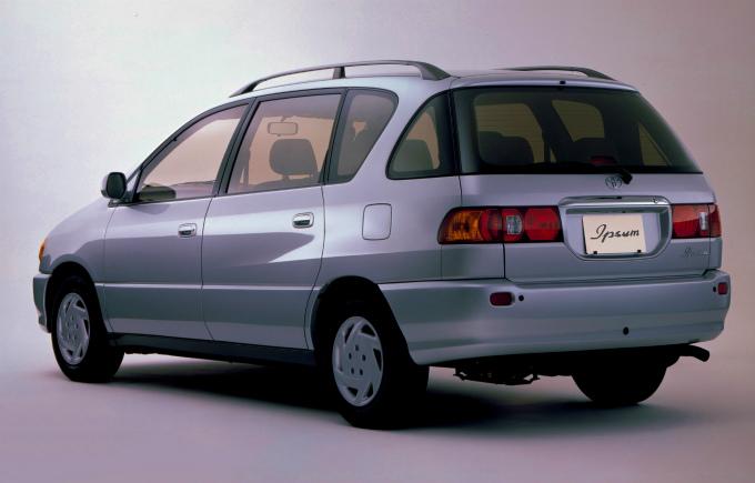 トヨタ イプサム 1996
