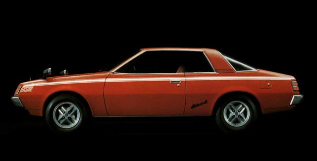 三菱 ギャラン ラムダ GSR 1976