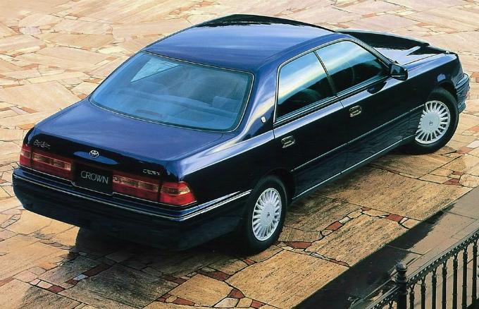 トヨタ クラウン 1995-99