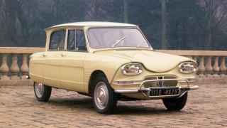 シトロエン アミ6/8 ('61-'76):2CVとDSの間を埋めるべく登場した小型車