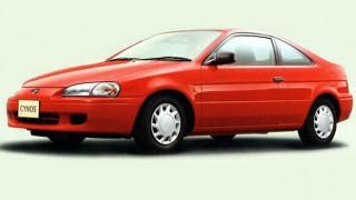 トヨタ サイノス (2代目 L50 '95-'99):新たに1.3L車を設定しコンバーチブルを追加