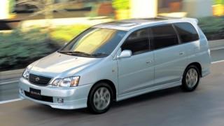 トヨタ ガイア ('98-'04):イプサムの姉妹車種として誕生した5ナンバー・ミニバン [SXM1/ACV1]