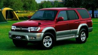 トヨタ ハイラックスサーフ (3代目 '95-'02):先代からサスペンションや4WDシステムを一新 [N180]