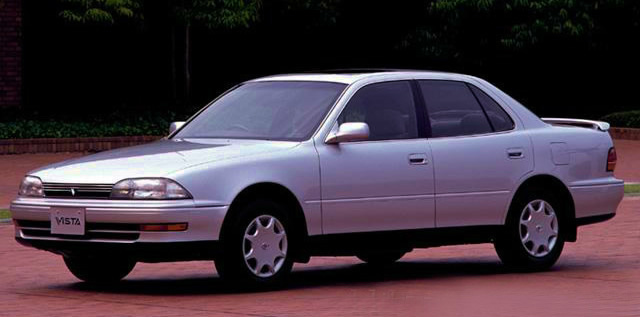 トヨタ ビスタ 1990